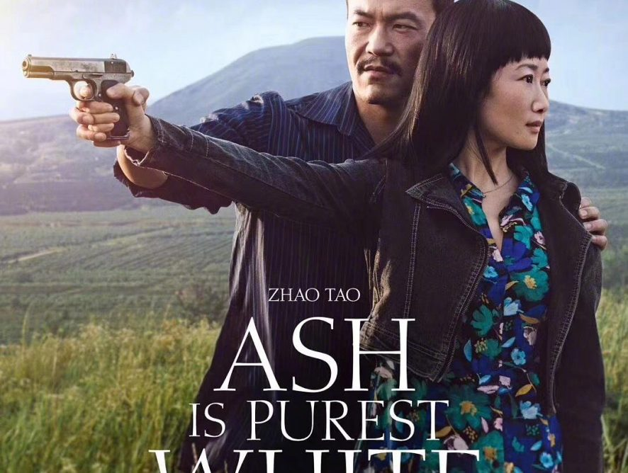 Film Screening: Ash is Purest White