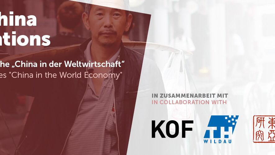 Global China Conversations: China in der Weltwirtschaft